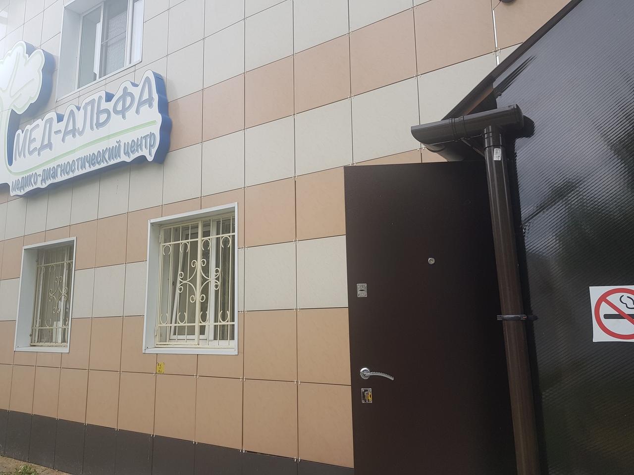 Фотография медицинского центра